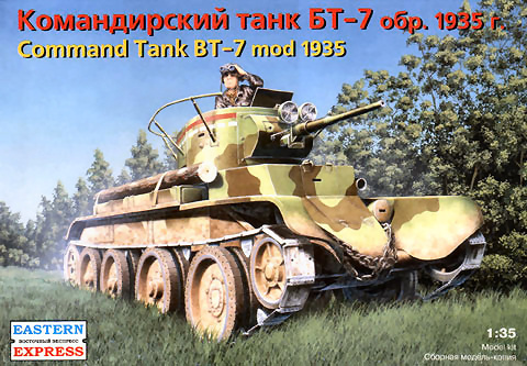 BT 7 COMMAND V TANK KIT 1:35