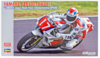Yamaha YZR500 (OWA8) 1989 All Road Race Japan GP500 1/12