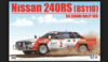 NISSAN 240RS BS110 rally Safari 1984 1/24 kit di montaggio B24014 Beemax